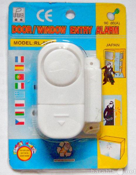 Продам автономную сигнализацию для окон и двере