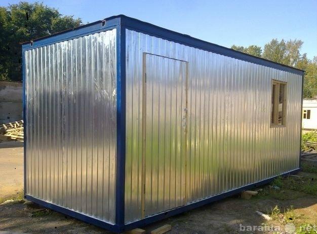 Продам теплый блок-контейнер 6м