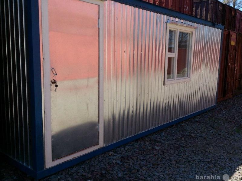 Продам Блок-контейнер 6м