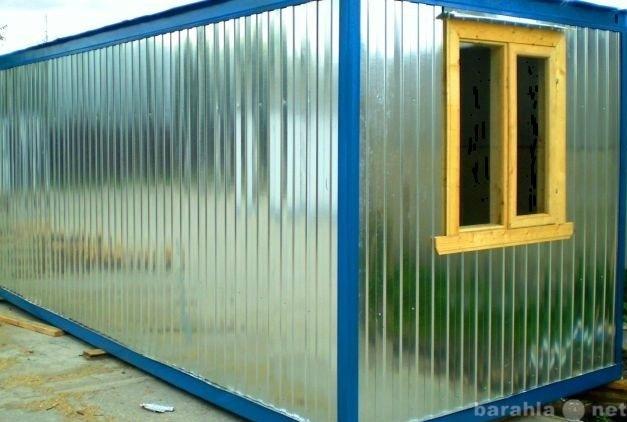 Продам Блок контейнер утепленный 6м