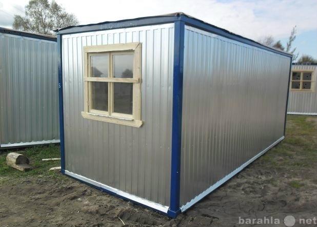 Продам Блок контейнер 6 метровый