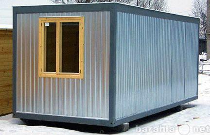 Продам Блок контейнер без электрики 6м