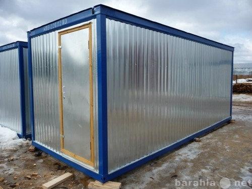 Продам Блок контейнер (металлический вагончик)