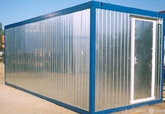 Продам: Блок контейнер без электрики 6м