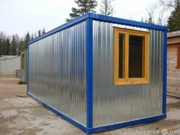 Продам Блок контейнер без электрики 6м-21
