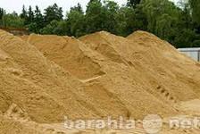 Продам песка