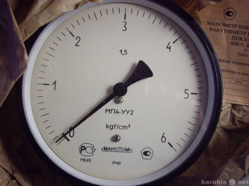 Продам: Манометр МП4-УУ2 Новый
