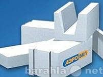 Продам Блок «Аэробел»