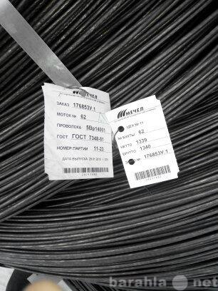 Продам Проволока сталька для прочистки труб 5мм