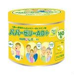 Продам Детские витамины для иммунитета.ЯПОНИЯ