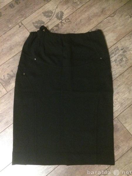 Продам Теплая юбка для беременных