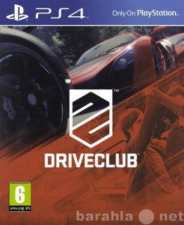 Продам Игра для PS4 Driverclub