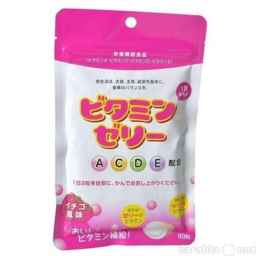 Продам Японские детские витамины
