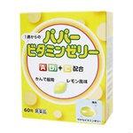 Продам: Детские витамины для иммунитета.ЯПОНИЯ