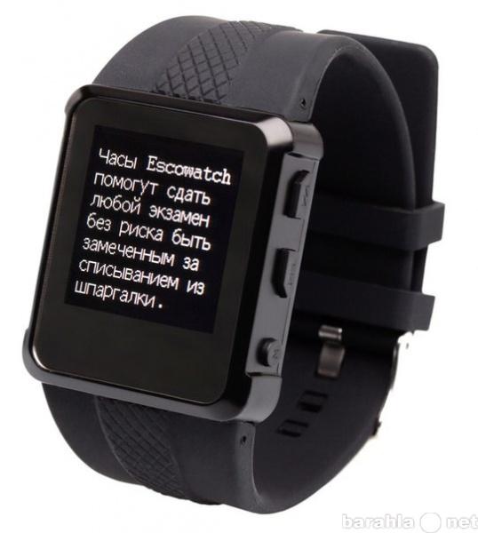 Телефон шпаргалки в ульяновске часы