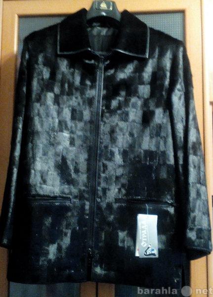Продам Куртка мужская из меха тюленя, новая