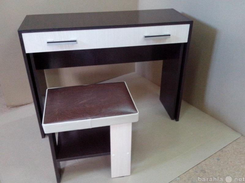 Продам: столик выдвежной с ящиком