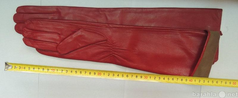 Продам кожаные перчатки оптом и в розницу
