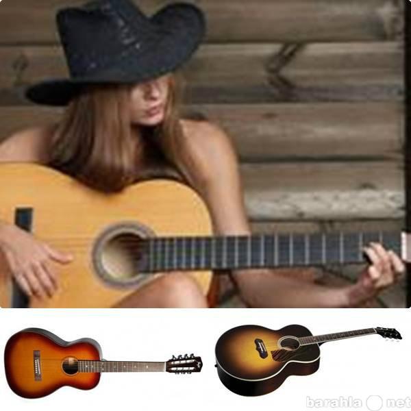 Продам Гитары для начинающих
