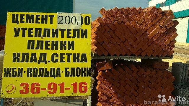 Продам Кирпич полнотелый одинарный М-125