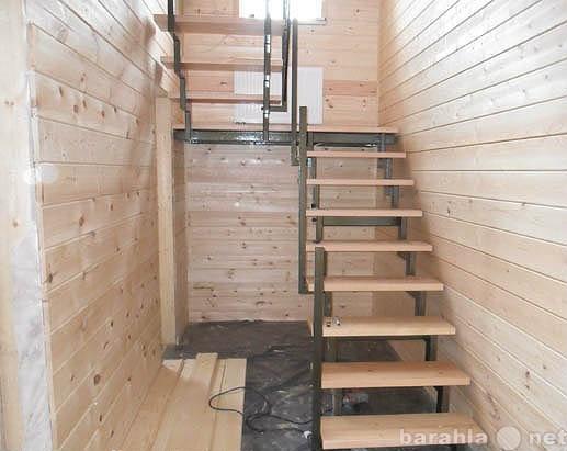 Продам Качественный и надёжный каркас лестницы