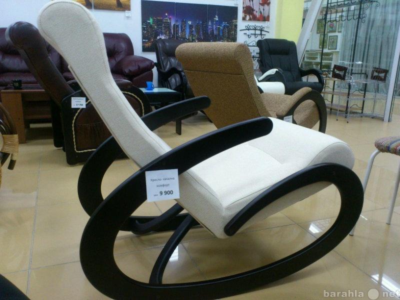Продам: Кресло -качалка