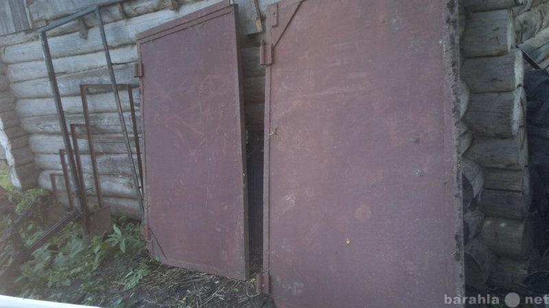 Продам Ворота железные 2500*1800