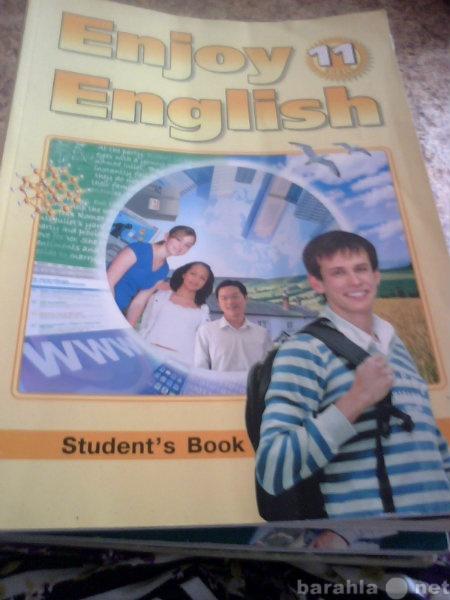 Продам Учебники англ. языка ( Биболетова)