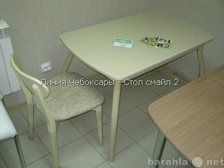 Продам Cтол Смайл 2 в г Чебоксары