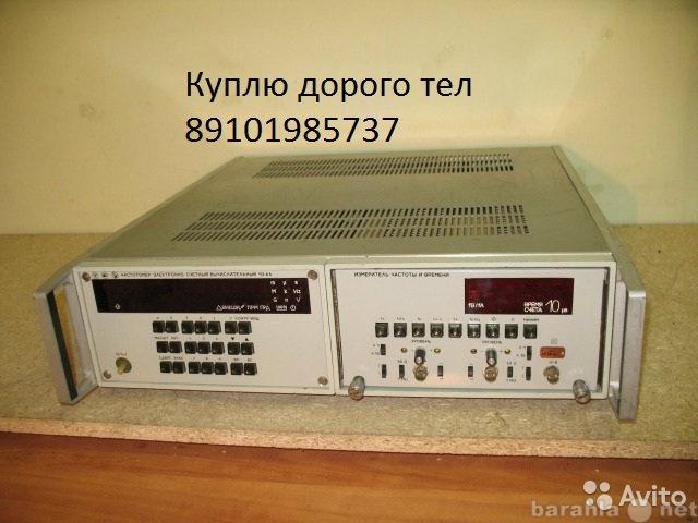 Куплю Радиодетали Купим дорого С ДР