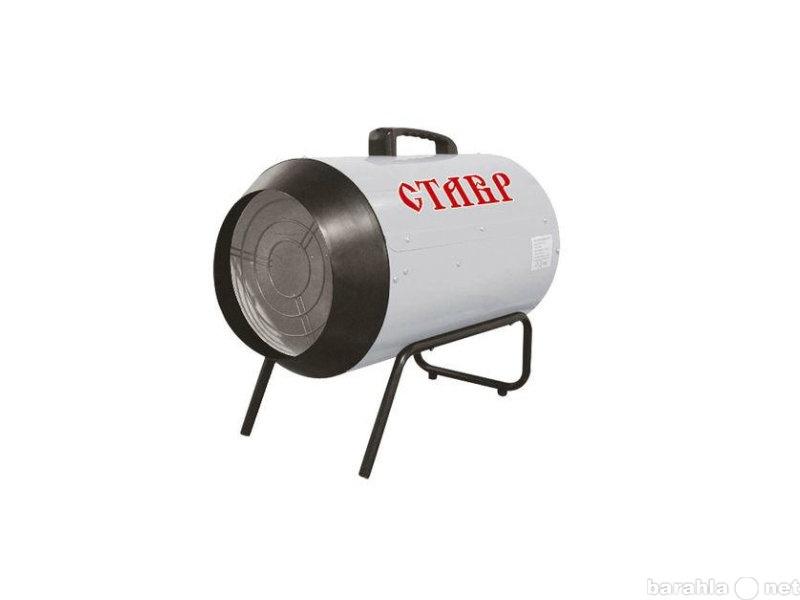 Продам Газовая тепловая пушка