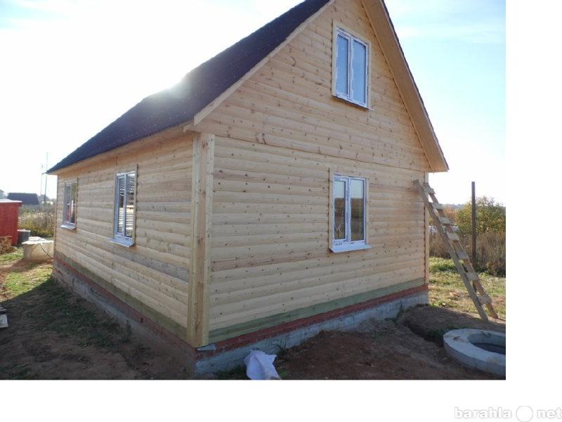 Продам Готовые  дома из бруса