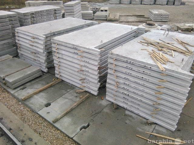 Продам бетонный завод в Горках Ленинских