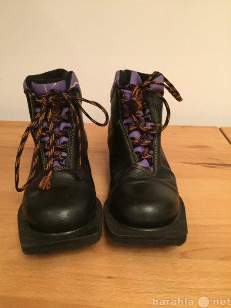 Продам Лыжные ботинки беговые