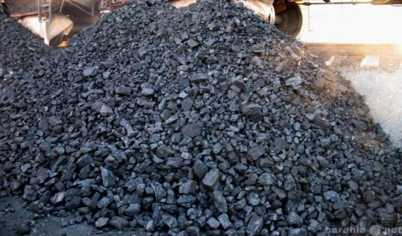 Продам: уголь