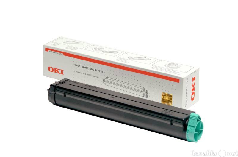 Продам: Картридж Oki Type 9 для принтеров серии