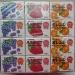 Продам Сочные вкусные жвачки 3 вкуса Marukawa