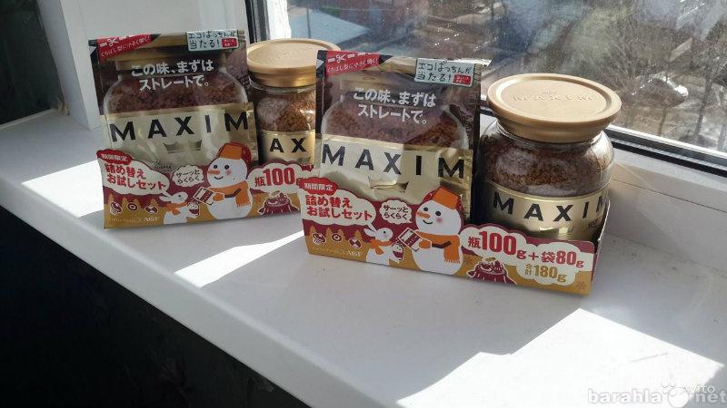 Продам Японский растворимый кофе Maxim