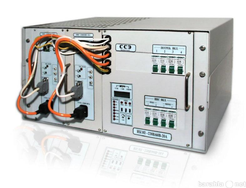 Продам ИБЭП-220/60-50А