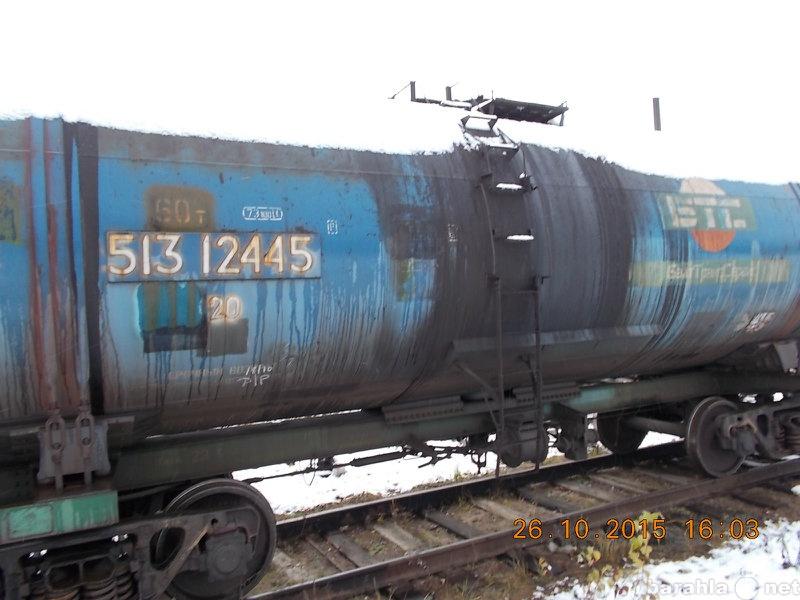 Продам Цистерны, емкости, котлы железнодорожные