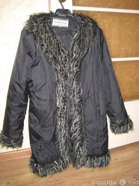 Продам Продам куртку/пальто зимнее