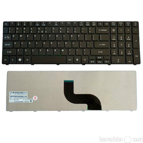 Продам Клавиатура Acer 5551G, 5810TZG, 7535