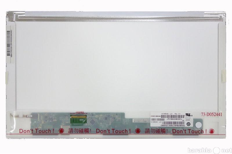 Продам Матрица для ноутбука N156BGE-L21