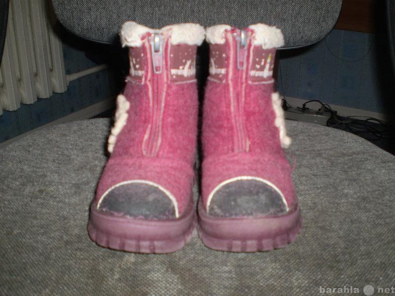 Продам Детские валенки и зимние ботинки