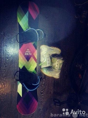 Продам: сноубордический комплект