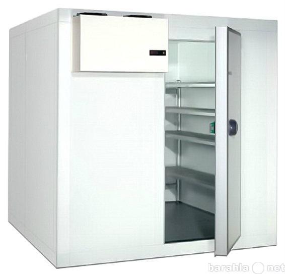 Продам Промышленное холодильное оборудование