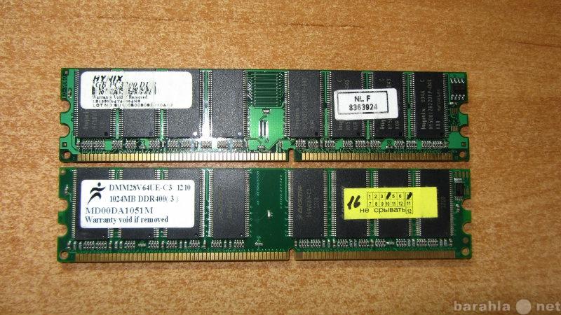 Продам: Память DDR400 (PC3200) 1GB