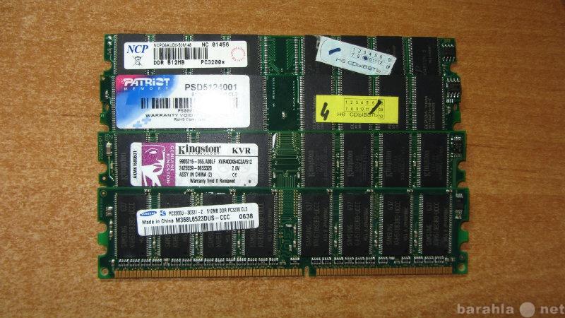 Продам: Память DDR400 (PC3200) 512MB