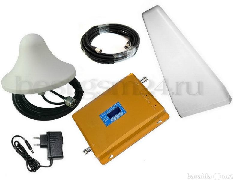 Продам Усилитель сотового сигнала GSM/DCS