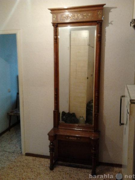 Продам Продам напольное,антикварное зеркало.